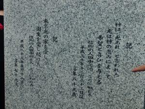 墓碑の言葉