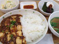 290425⑳麻婆豆腐&春雨サラダ